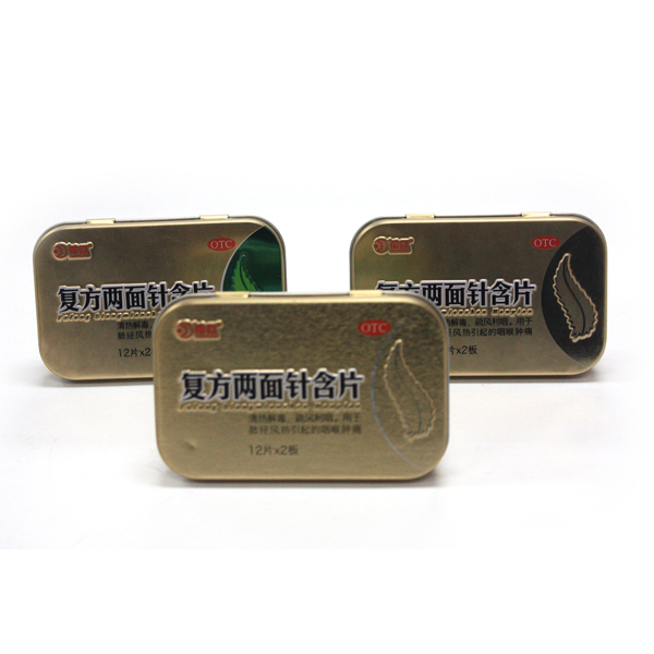 small metal pill tin boxes