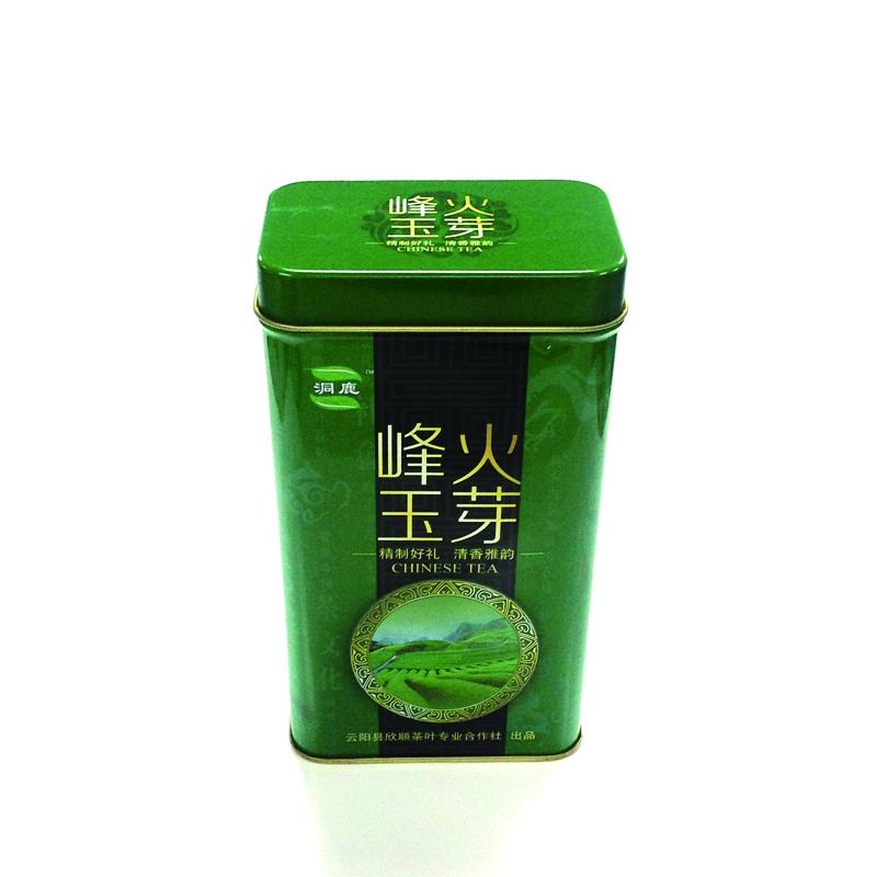 Rectangular spice tin box