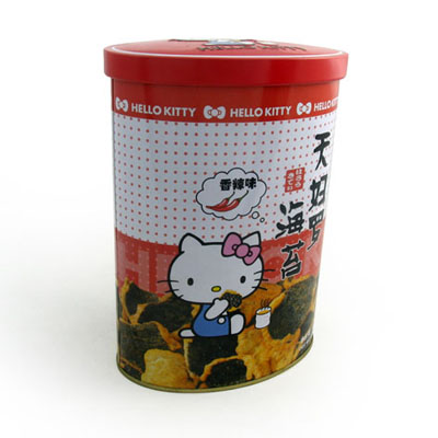 Lovely Oval Snacks Tin Container