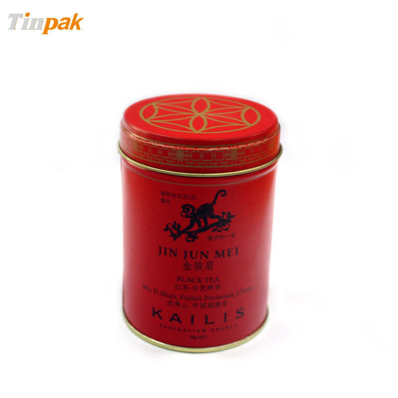 Chinese style tea tin boxes supplier