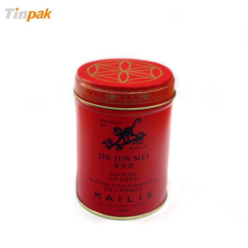 Chinese style tea tin boxes supplier