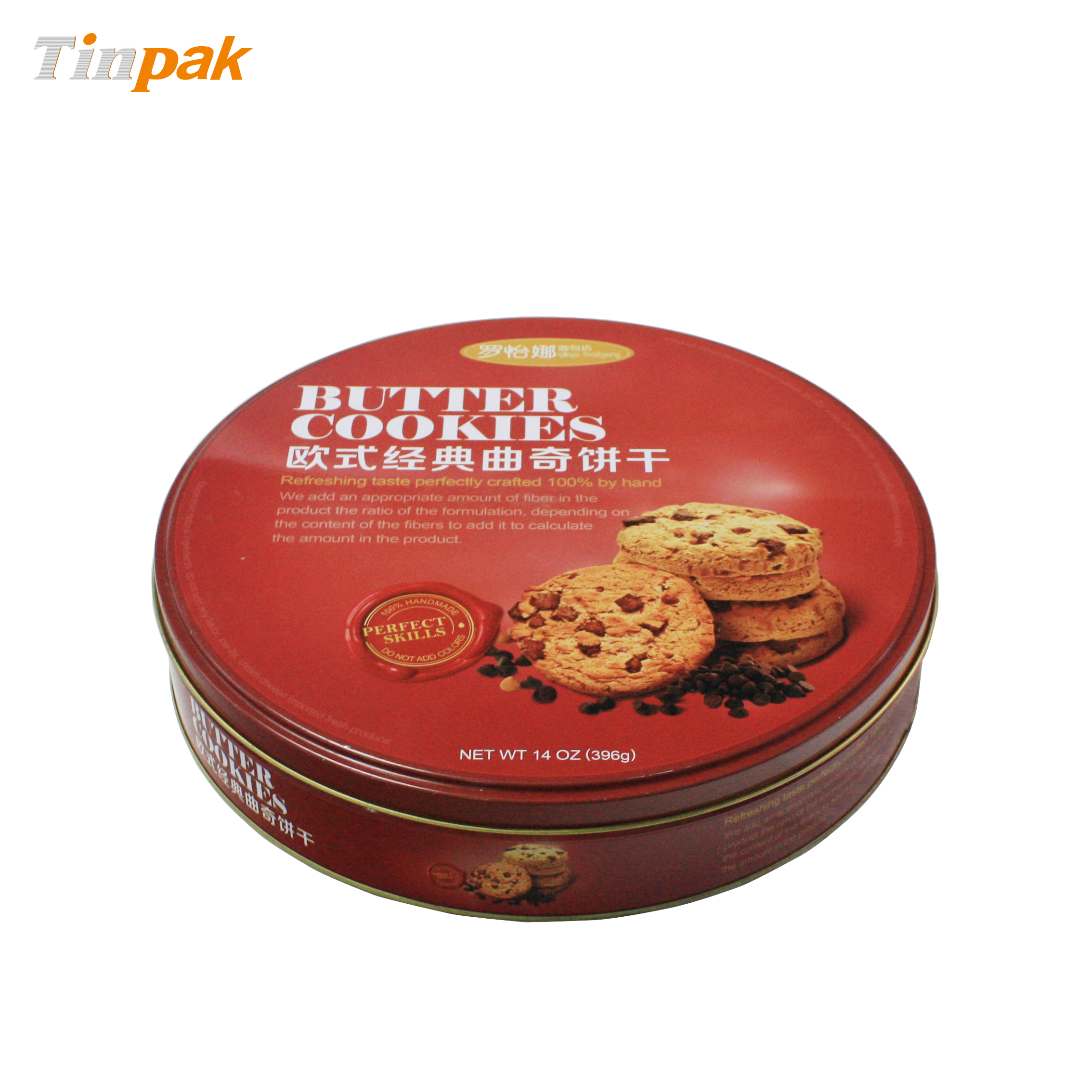 Custom printed small cookie tin container with flat lid